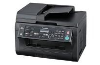best Panasonic KX-MB2061 Multi-Function Laser Printer and Fax Machine