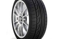 Bridgestone Potenza RE760 Sport  Summer Tires