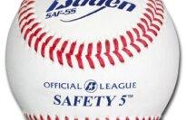 Baden Safety Baseballs