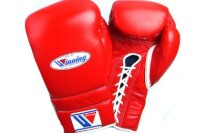 Winning 16oz Training Boxing Gloves
