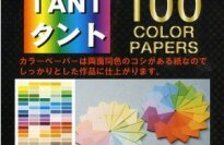 Japanese Tant Origami Paper- 100 Colors 6 Inch Square