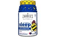 Best Children's Sleep Gummy Vitamin