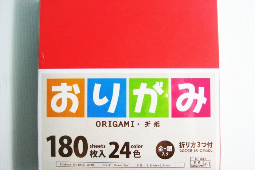 Daiso Japan Origami Folding Paper 180 Sheets