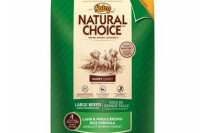 Nutro Natural Choice: Limited Ingredient Diet Puppy Dry Dog Food