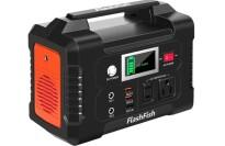 Best 200W Portable Generator