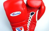 Winning 16 Ounce Boxing Gloves