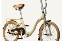 Citizen Barcelona Folding Bike