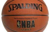 Spalding Official Size NBA Street Basketball