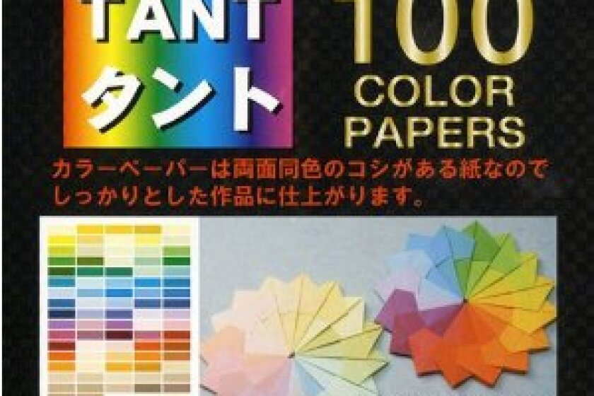 best art paper bestcovery