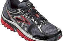 Brooks Beast  Men's Running Shoe